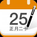 中华万年历Pad app icon图