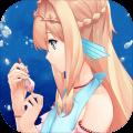 坠入爱情的美人鱼app icon图