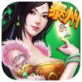 泰州卡子麻将app icon图