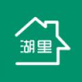 健康湖里app icon图