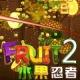 水果忍者变态版游戏