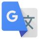 新版谷歌翻译