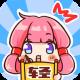 轻文轻小说app