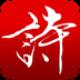 中华好诗词app