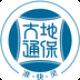 中国大地保险app
