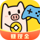 金猪游戏盒子免费