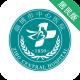淄博市中心医院app