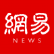 网易新闻app安卓
