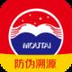 贵州茅台app