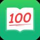 作业帮答案app