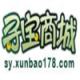 寻宝网手游交易平台