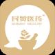 民贸医药app