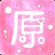 原图文字编辑app