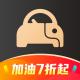 大象车福利app