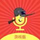 王耀游戏变声器app