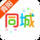 青阳同城app