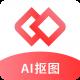 Ai智能抠图软件app