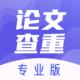 论文查重app