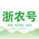 浙农号app