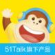 51Talk启蒙英语