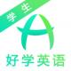 好学英语app