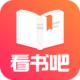 免费看书吧app