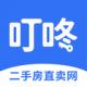 叮咚房产网app