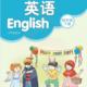 四年级下册英语译林版app