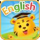 幼儿英语学习