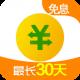 360借条分期贷款app