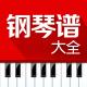 PianoSpectrum