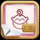 学说广东话app