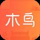木鸟短租app
