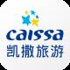 凯撒网上app