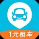 宝驾租车app
