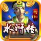 街机水浒传app