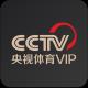 CNTV 5 VIP