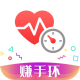 体检宝测血压