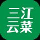 三江购物app