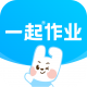 一起作业学英语app