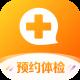 爱康体检宝app