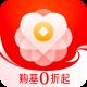 天弘基金app