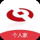 河南农信手机银行