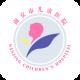 南京儿童医院app