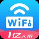 wifi万能密码