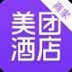 美团酒�店商家版app最新版