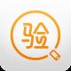 验机助手app