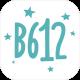 b612美颜相机最新版本2021免费