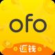 ofo小黄车app