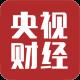 央视财经app